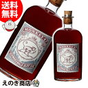 【送料無料】モンキー47 スロージン 500ml ジン 29度 正規品