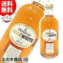 【送料無料】ヘネシー ピュアホワイト 700ml コニャック...
