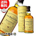 【送料無料】ザ・バルヴェニー 12年 ダブルウッド 700ml スコッチ ウイスキー 40度 並行輸入品