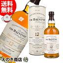 【送料無料】ザ・バルヴェニー 12年 トリプルカスク 1000ml スコッチ ウイスキー 40度 並行輸入品