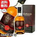 【送料無料】グレンアラヒー 18年 700ml シングルモルト スコッチ ウイスキー 46度 正規品 (母の日・新元号令和)