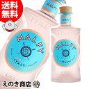 【送料無料】マルフィジン ローザ 750ml ジン 41度 正規品
