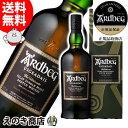 アードベッグ【送料無料】アードベッグ ウーガダール 700ml シングルモルト ウイスキー 54度 S 箱付