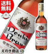 【送料無料】デンキブラン 720ml リキュール 30度 合同酒精 電気ブラン 正規品