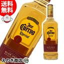 【送料無料】クエルボ エスペシャル ゴールド(レポサド) 700ml テキーラ 38度 並行
