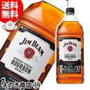 126時間限定★お買い物マラソン!【送料無料】ジムビーム 2...