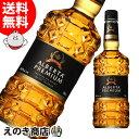 【送料無料】アルバータ プレミアム 750ml カナディアン ウイスキー 40度 正規品(ハロウィン、ハロウィーンに)