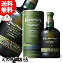 【送料無料】カネマラ 700ml シングルモルト アイリッシュ ウイスキー 40度 正規品 箱付(connemara)