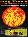ベーシックなクリアタイプ!SOLAREZ(ソーラーレズ)紫外線硬化型樹脂/CLEAR