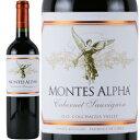 ワイン 赤ワイン 2017年 モンテス・アルファ・カベルネ・ソーヴィニヨン / モンテス S
