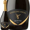 ワイン スパークリング 白 発泡 モンテス・スパークリング・エンジェル・ブリュット   モンテス S.A. チリ   750ml