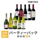 【7/14以降出荷】ワインセット ENOTECA パーティー...