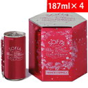ソフィア・ミニ・ブラン・ド・ブラン / フランシス・フォード・コッポラ アメリカ カリフォルニア / 187ml缶×4 / 発泡・白