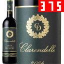 ワイン 赤ワイン 2014年 クラレンドル ルージュ ハーフボトル フランス ボルドー / 375ml