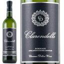 ワイン 白ワイン 2016年 クラレンドル ブラン / クラレンドル(クラレンス ディロン ワインズ) / フランス ボルドー / 750ml