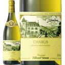 ワイン 白ワイン 新着][2015年 シャブリ   ドメーヌ・ビヨー・シモン フランス ブルゴーニュ シャブリ   750ml