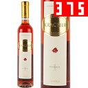 ワイン 甘口 ロゼワイン2015年 ローゼンムスカテラー NO.1 ヌーベル・バーグ [ハーフ