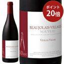 ワイン 赤ワイン 2020年 ボジョレー・ヴィラージュ・ヌー...