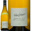 【ヨーロッパワインセール】ワイン 白ワイン 2019年 ソーヴィニヨン ブラン アティテュード / パスカル ジョリヴェ フランス ロワール 750ml