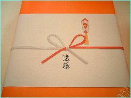 30年度産 新自然の味セット(千葉県産八街落花...の紹介画像3