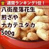 豆類のイメージ
