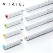 クーポン使用で送料無料!≪VITAFUL 充電式電子タバコ スターターキット/カートリッジ 全4種≫ニコチン0 タール0 電子たばこ ギフト