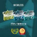 NICOLESS ニコレス メンソール ミント 3箱 (1箱...