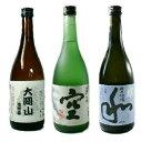 【人気のセット!】蓬莱泉 純米大吟醸「空」1本を含むオススメ720ml 7本セット 和大岡山