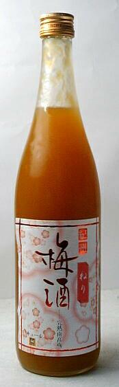 【紀州の地酒蔵の食べる梅酒!】「紀州ねり梅酒」 720ml