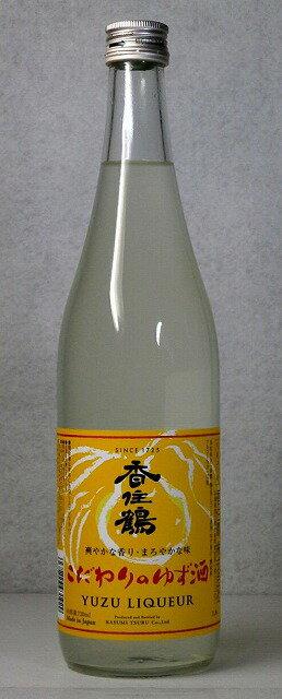 【但馬の地酒蔵が造った和リキュール】「香住鶴 こだわりのゆず酒」720ml