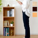 おしゃれ A4 カラーボックス ココロ 3段 送料無料 収納 本棚 オープン スリム 薄型 マルチ ラック オシャレ かわいい 書棚 子供 部屋 絵本 DVD ...