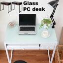 送料無料 パソコンデスク ガラス天板 PCデスク 幅85cm ガラス 木目調 引き出し 奥行45