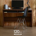 木製 スリム デスク 幅150cm 奥行45cm パソコンデスク 机 ラック付き pcデスク ワーク