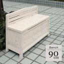 送料無料 ウッドベンチ 収納庫付き 天然木製ベンチ 幅