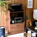 ミニ スリム レンジ台 60幅 60 鏡面 レンジラック レンジボード キッチンラック キッチン収納 スライド 電子レンジ台 木製 収納 家電収納 引き出し 省スペース コンパクト ロータイプ
