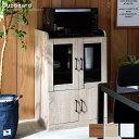 ミニ スリム 食器棚 60幅 60 鏡面 キッチンボード キャビネット カップボード レンジボード レンジ台 ガラス 収納 木製 調理台 収納 キッチン ロータイプ 省スペース コンパクト 小型 小さい ラック 棚 台所 北欧 おしゃれ モダン 家具 ホワイト 一人暮らし