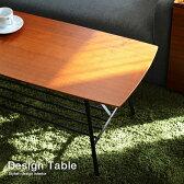 ローテーブル テーブル リビング 北欧 木製 おしゃれ リビングテーブル デザイン センターテーブル カフェテーブル ヨーロピアン ミッドセンチュリー 木 モダン インテリア 北欧ローテーブル ブランド 安い 天板 通販 激安 北欧家具 家具 テイスト オシャレ Diy 式