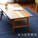 折りたたみ コーヒーテーブル テーブル 北欧 ローテーブル リビングテーブル 折りたたみテーブル 折り畳み 天然木 木製 ウォールナット センターテーブル ナイトテーブル インテリア 机 おしゃれ モダン シンプル ナチュラル アウトレット デザイン 家具 ミッドセンチュリー