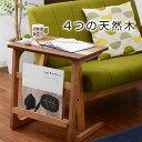 サイドテーブル ベッドテーブル 北欧 テーブル ベッドサイドテーブル ナイトテーブル ベット ベッドサイド 木製 ミニテーブル カフェ ローソファー ウォールナット オシャレ おしゃれ モダン シンプル ナチュラル カフェ風 カジュアル 雑貨 ミッドセンチュリー