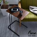 サイドテーブル 北欧 テーブル ベッドサイドテーブル ベッド...
