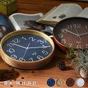 時間合わせ不要 電波 壁掛け時計 掛け時計 電波時計 掛時計...