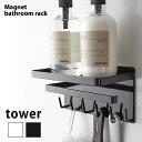 вб200▒▀OFFепб╝е▌еєвб┴ў╬┴╠╡╬┴ е▐е░е═е├е╚ е╨е╣еще├еп tower е┐еяб╝ е╖еуеєе╫б╝еще├еп е╟еге╣е┌еєе╡б╝еще├еп е╨е╣еыб╝ер еще├еп е╒е├еп ┴▌╜№╞╗╢ё ╝¤╟╝ ╝¤╟╝├к └░═¤├к ╩╔ ╩╔╠╠ ╝з└╨ дк╔ў╧д ═с╝╝ е╨е╣ е┐екеые╧еєемб╝ е┐екеы│▌д▒ └╨╕┤├╓дн е╖еєе╫еы