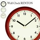 壁掛け時計 掛け時計 掛時計 時計 レトロ おしゃれ デザイン アメリカン レントン 壁掛け かけ時計 北欧 シンプル かわいい メンズ レディース ユニセックス インテリア アンティーク アナログ クロック 雑貨 スチール ガラス きれいめ 男前 西海岸 ケース 一人 オシャレ