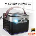 【送料無料 あす楽】 FunLogy プロジェクター SUNNY BOX | プロジェクター プロジ