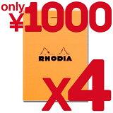 1000円税込み・送料込み!RHODIA ブロックロディア No.11 方眼罫 オレンジ(4冊セット)