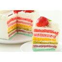レインボーケーキ5号サイズ 誕生日ケーキ バースデーケーキ ホールケーキ ケーキ ホー