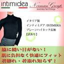 Intimidea-wside1