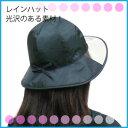 レインハット【帽子】10P21May14