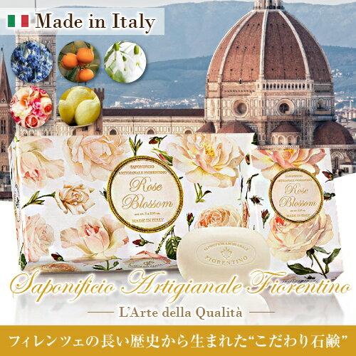 送料無料 フィレンツェの長い歴史から生まれたこだ...の商品画像