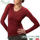 [of the 6th anniversary 70% OFF] nosp347 スキーネペッレノルマンリブ V neck long sleeves [after20130610]